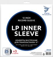 Analog Renaissance Внутренние пакеты для аналоговых пластинок LP Inner Sleeve