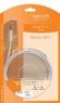 INAKUSTIK Star MP3 Audio Cable (M-F), 3.5 mm Phone plug