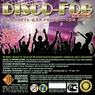 Синтез аудио DF-Medium Disco Fog Medium